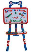 Доска знаний двухсторонняя магнитная - мольберт для рисования + 95 аксессуаров PLAY SMART, фото 3