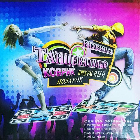 Коврик танцевальный Dance Pad Performance [PC-USB-TV] c CD-диском