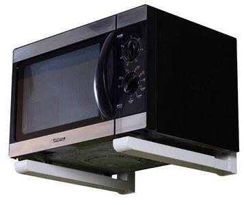 Кронштейн телескопический для микроволновой печи MIKRODALGA FIRIN SEHP ASI 600