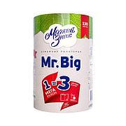 "Полотенца бумажные ""Мягкий знак Mr.Big, 2сл. 1 рул."