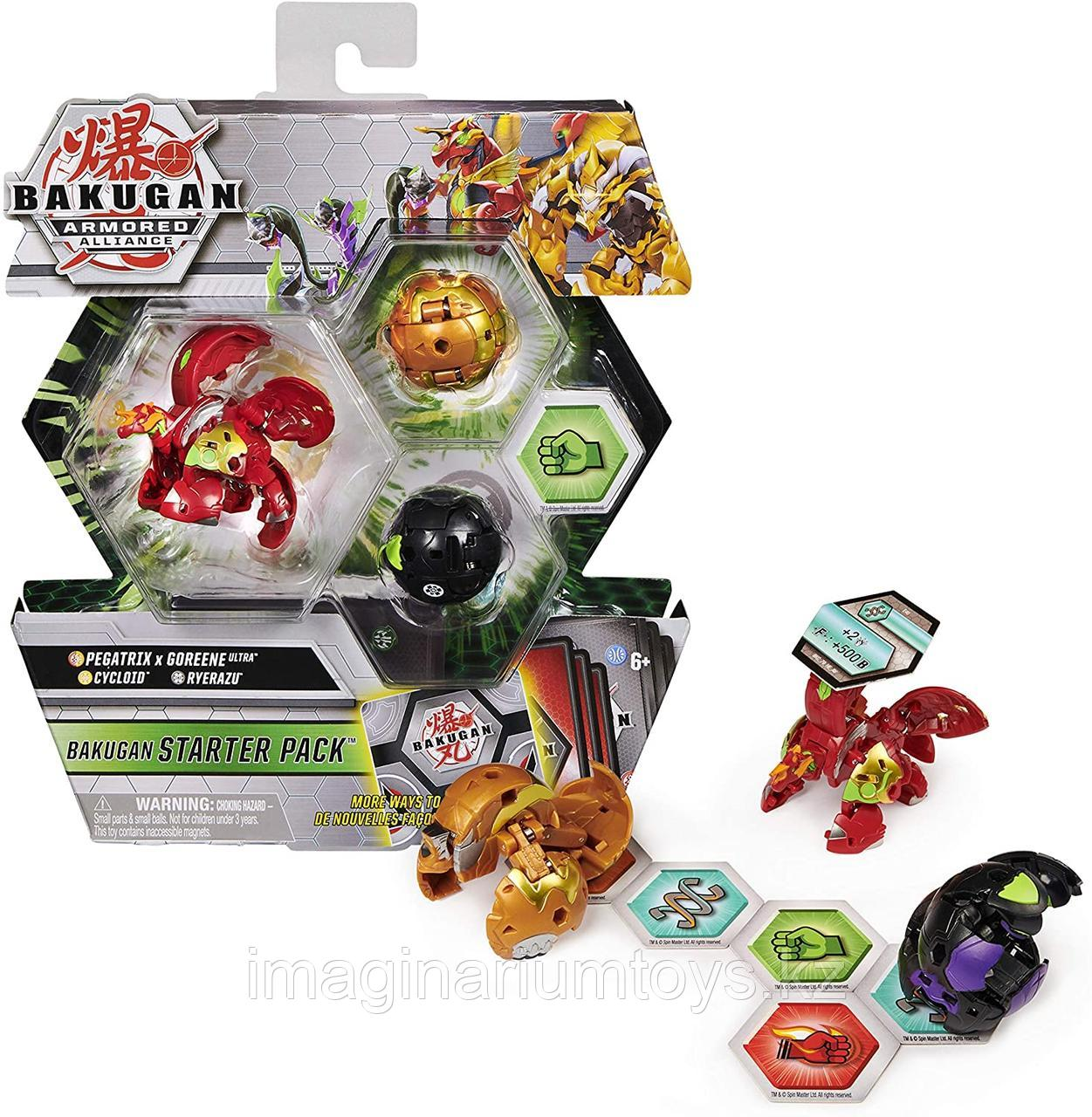 Бакуганы стартовый набор Bakugan Fused Pegatrix x Goreene Ultra, Armored Alliance