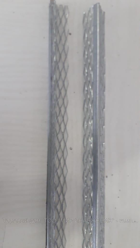 Профиль перфорированный угловой сетчатый 35*35*0,4