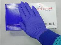 Медицинские перчатки нитриловые в Алматы