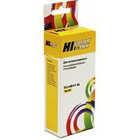Картридж Hi-Black (HB-CLI-451XL-Y) для Canon PIXMA iP7240/MG6340/MG5440, Y