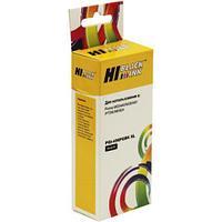 Картридж Hi-Black (HB-PGI-450XL-PGBk) для Canon PIXMA iP7240/MG6340/MG5440, PGBk