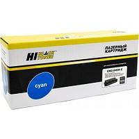 Картридж Hi-Black (HB-№046HC) для Canon LBP-653/654/MF732/734/735, C, 5K