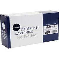 Картридж NetProduct (N-MLT-D105L) для Samsung ML-1910/1915/2525/2580N/SCX4600, 2,5K