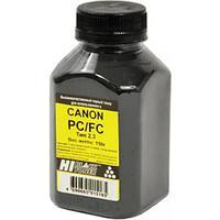 Тонер Hi-Black для Canon PC/FC, Тип 2.3, Bk, 150 г, банка