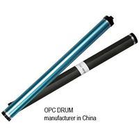Барабан (Китай) для Ricoh SP 100/200/201/202