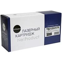Тонер-картридж NetProduct (N-TN-2125/2175) для Brother HL-2140R/2150NR/2170WR, 2,6K