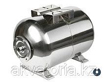 Гидроаккумулятор 50л, (гор.), нерж. сталь, мембрана EPDM