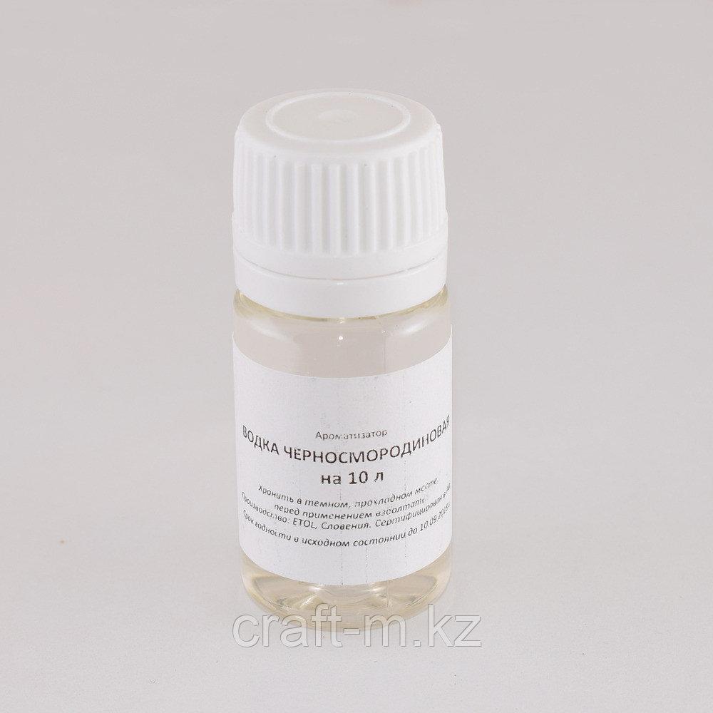 Водка черносмородиновая - ароматизатор на 100л