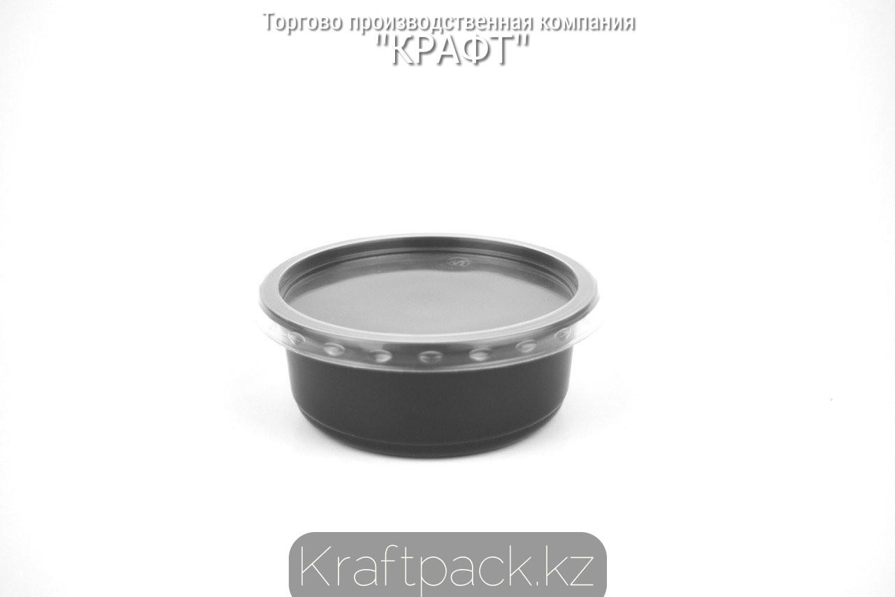Контейнер с крышкой круглый Спк-115 250 мл ПП ЧЕРНЫЙ (100/500) ПолиЭр