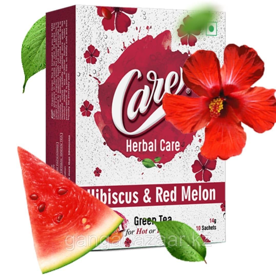 Зеленый чай с гибискусом и арбузом (Care Green tea Hibiscus&Red Melon) -  чай для оздоровления и омоложения