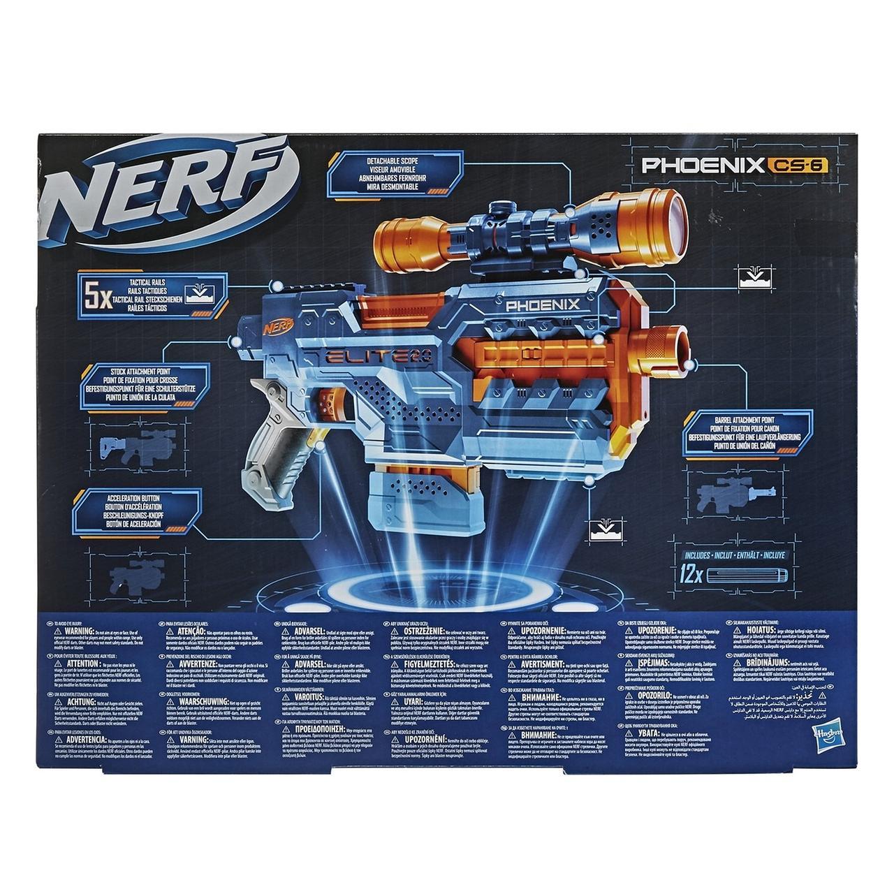 Nerf Hasbro Бластер Elite 2.0 Phoenix, Нёрф - фото 3
