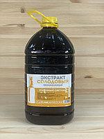 """""""Ячменный светлый"""" Жидкий неохмеленный солодовый экстракт , 3,9 кг"""