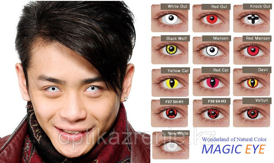 Карнавальные линзы Magic eye модель White out - фото 2