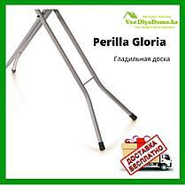 Perilla Gloria гладильная доска, фото 2
