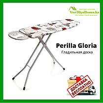Perilla Gloria гладильная доска, фото 3
