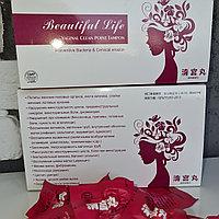 Тампоны для лечения женских заболеваний и бесплодия  Beautiful Life 6 штук