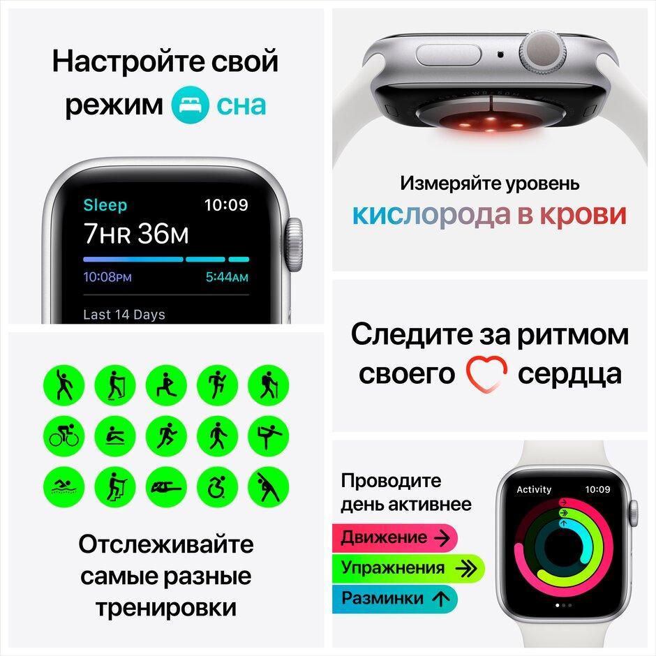 Смарт-часы Apple Watch Series 6 40mm Space Gray, Gold, Silver черный, розовый, серебристый, белый - фото 2