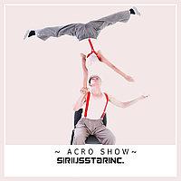 Акробатическое Шоу ~ ACRO SHOW~