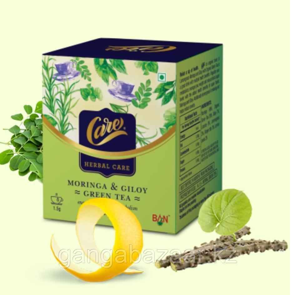 Зеленый чай Моринга и Гилой +лемонграсс (Care Moringa& Giloy Green Tea with lemiongrass) -энергия и метаболизм