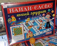 """Настольная игра """"Найди слово"""""""