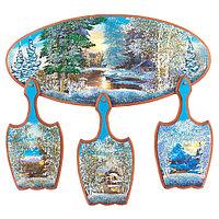 "Кухонный набор ""Зима"" 59,5х56 см каменная крошка"