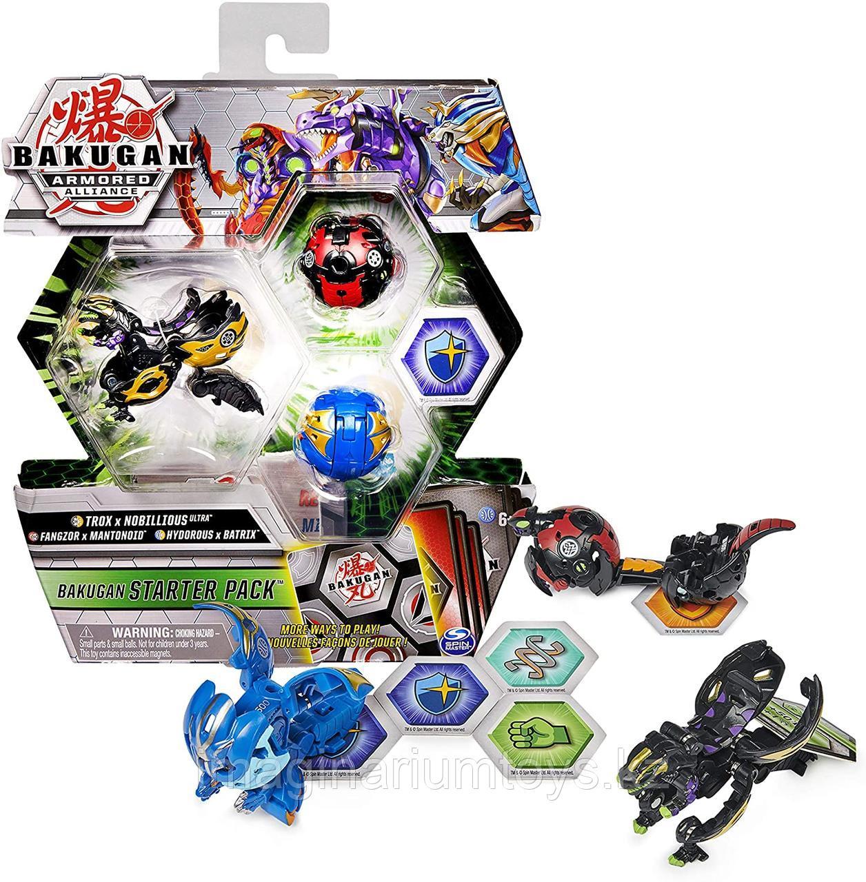 Бакуганы стартовый набор Bakugan Fused Trox и Nobilious Ultra, Armored Alliance