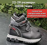 Детские зимние ботинки из натуральной кожи, утеплённые натуральным мехом