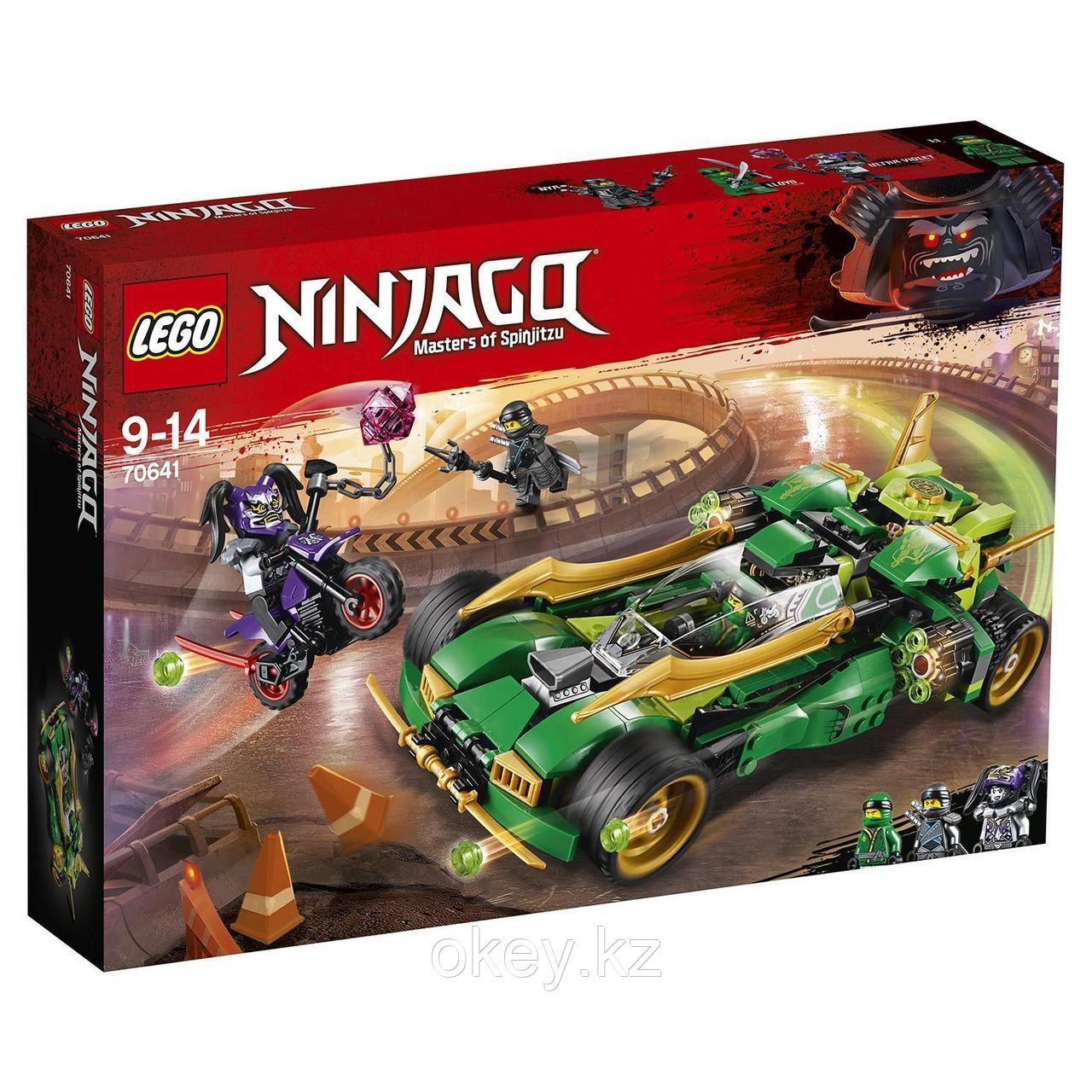 LEGO Ninjago: Ночной вездеход ниндзя 70641