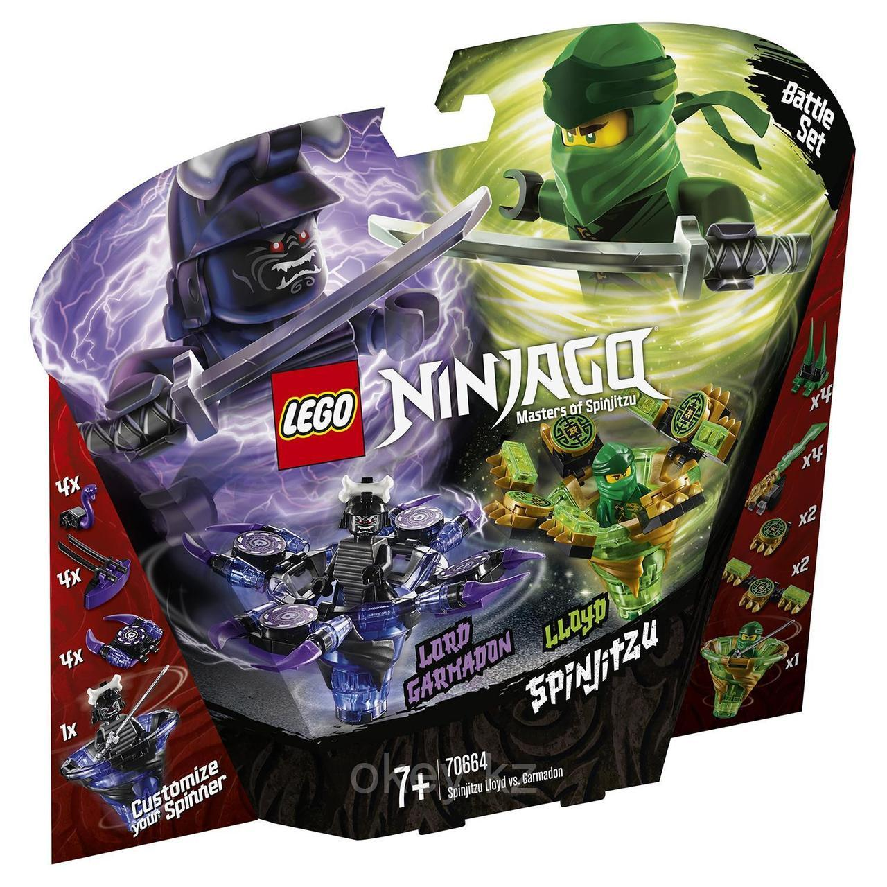 LEGO Ninjago: Ллойд мастер Кружитцу против Гармадона 70664