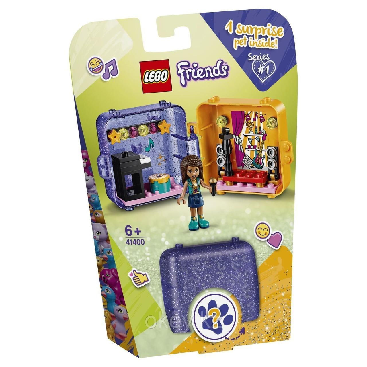 LEGO Friends: Шкатулка Андреа 41400