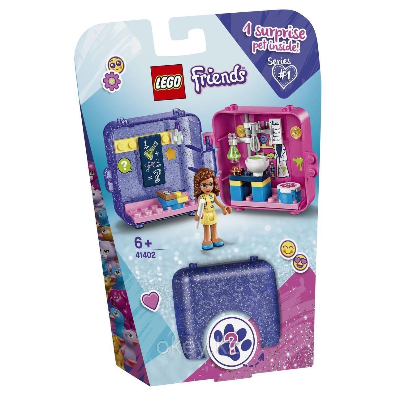 LEGO Friends: Шкатулка Оливии 41402