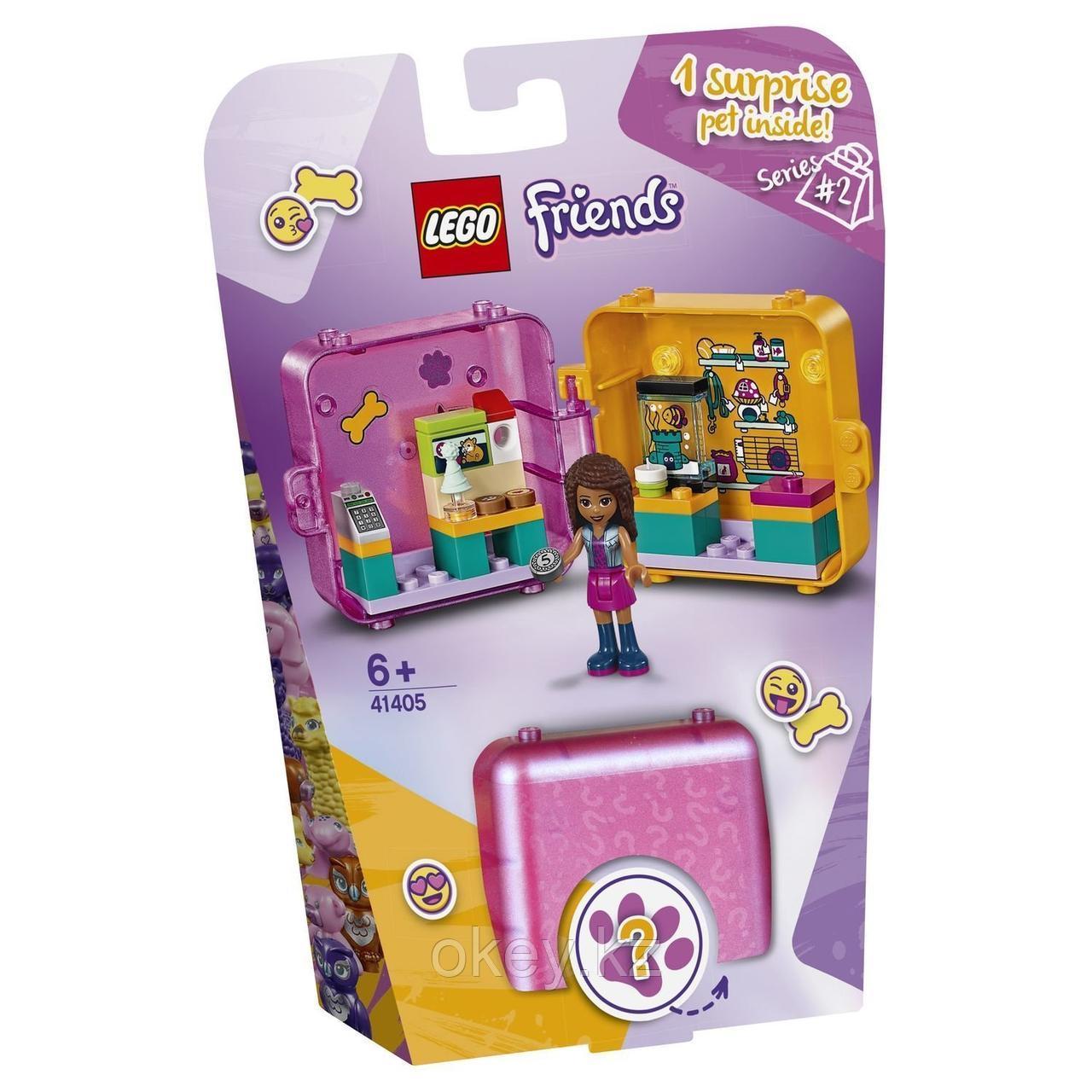 LEGO Friends: Игровая шкатулка Покупки Андреа 41405 - фото 1