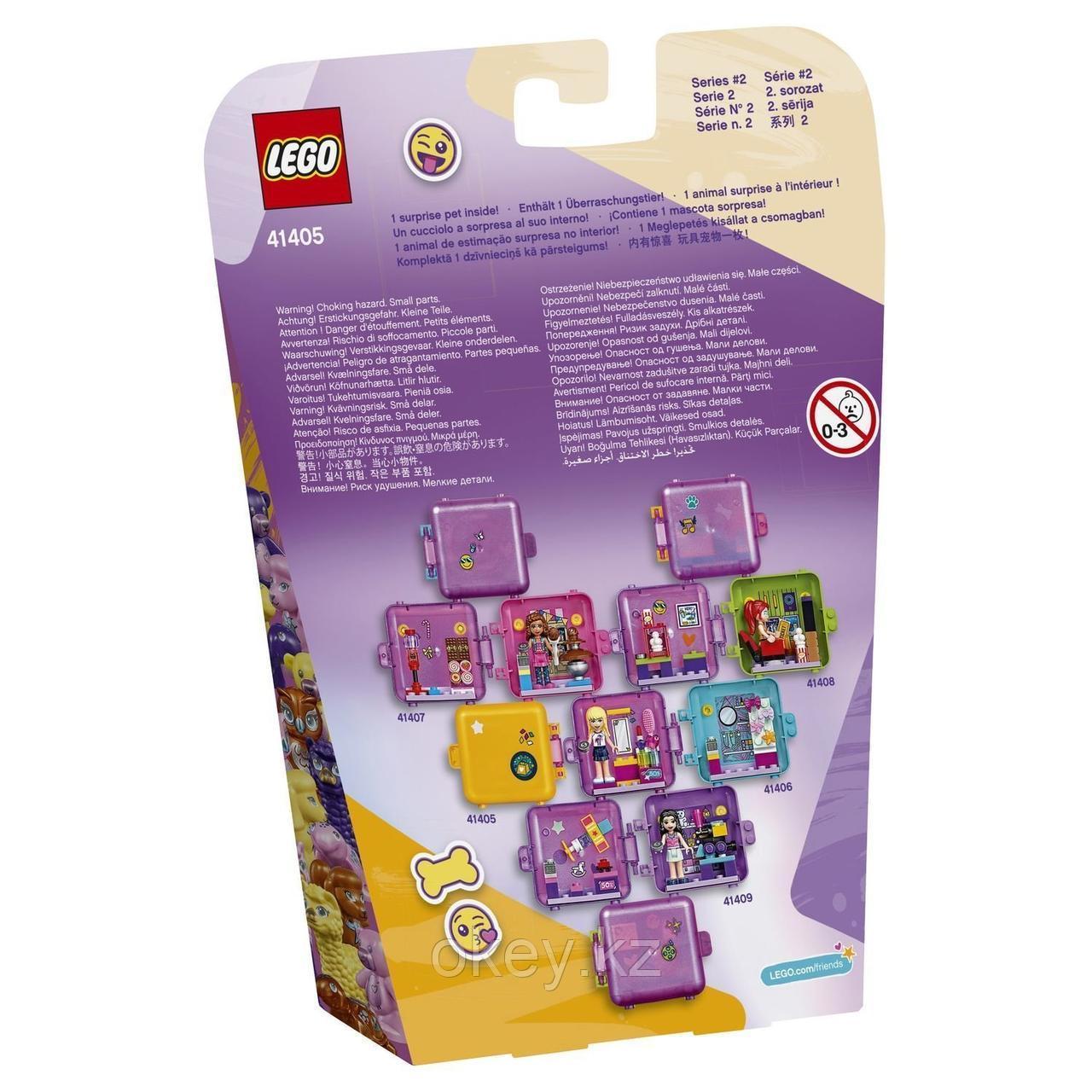 LEGO Friends: Игровая шкатулка Покупки Андреа 41405 - фото 3