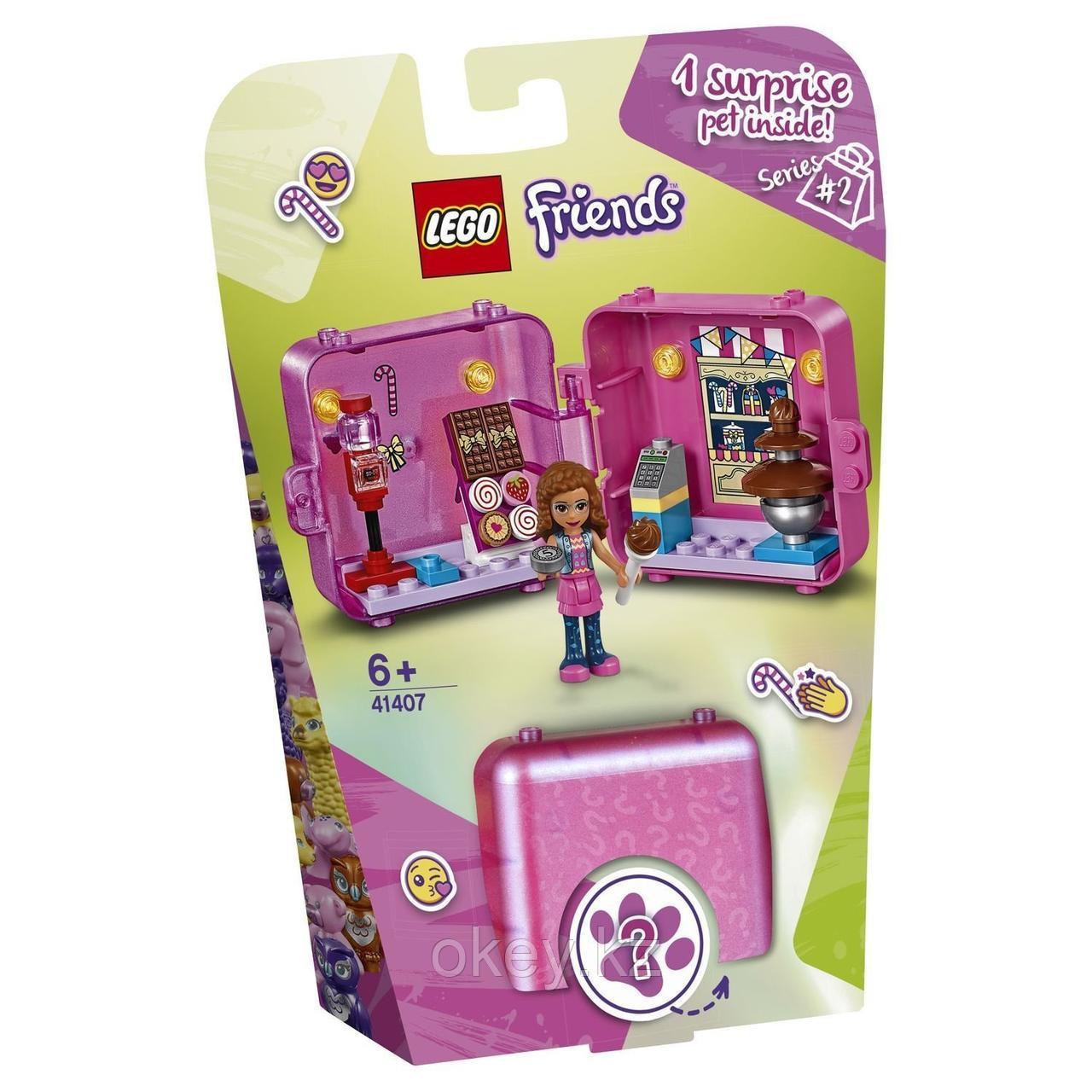 LEGO Friends: Игровая шкатулка Покупки Оливии 41407
