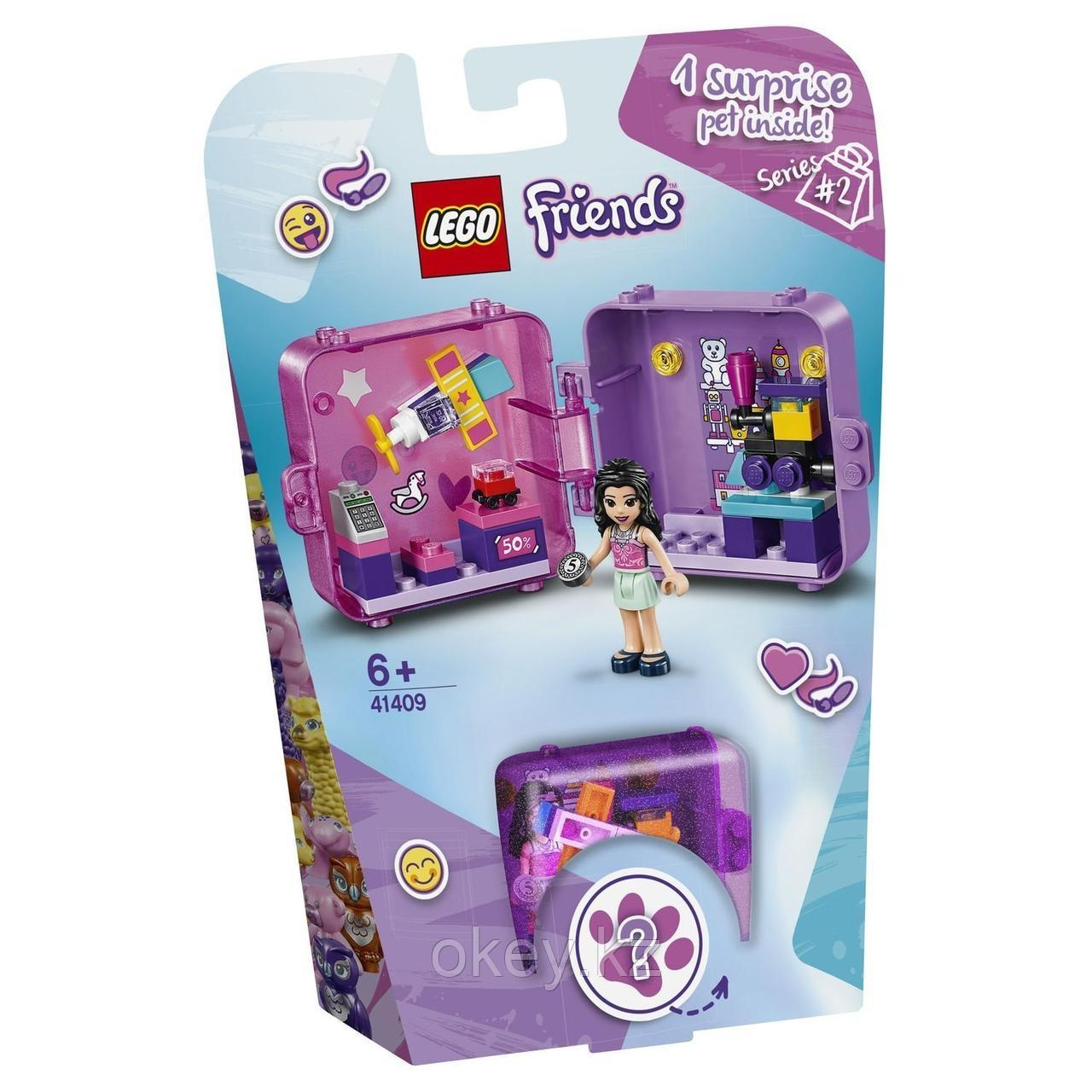 LEGO Friends: Игровая шкатулка Покупки Эммы 41409