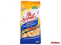 Кукурузные хлопья 150 гр неглазированные сахаром