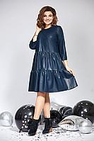 Женское осеннее кожаное синее нарядное платье Милора-стиль 822 синяя_кожа 46р.