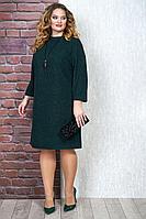 Женское осеннее трикотажное зеленое большого размера платье Alani Collection 1277 изумрудный 52р.
