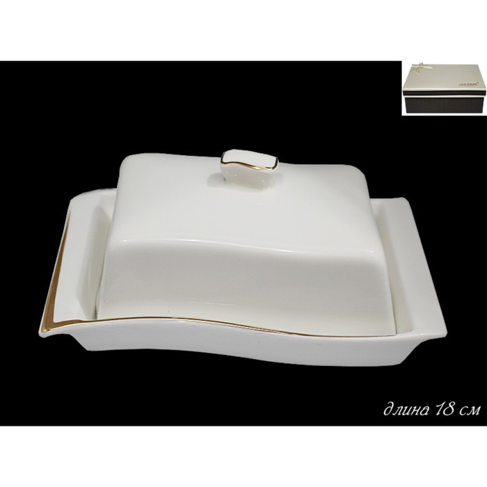 Маслёнка с крышкой «Анхелика», в подарочной упаковке