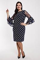 Женское осеннее синее большого размера платье Art Oliya 257 синий 48р.