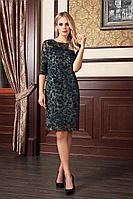 Женское осеннее кружевное нарядное большого размера платье Bazalini 3751 48р.