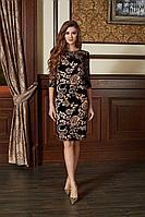 Женское осеннее шифоновое большого размера платье Bazalini 3753 пудра 48р.