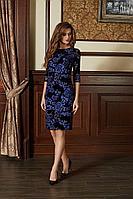 Женское осеннее шифоновое большого размера платье Bazalini 3753 синий 48р.
