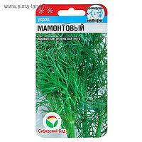 """Семена Укроп """"Мамонтовый"""", 1 г"""