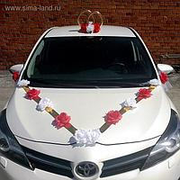 Набор для украшения авто: кольца на крышу, 2 ленты на капот, 2 банта, красный