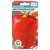 Семена Перец сладкий 'Восточный базар', 15 шт (комплект из 10 шт.)
